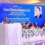 Sitara Chemical Faisalabad Power Plant - Nawaz Sharif Inauguration 3-9-2016 (13)