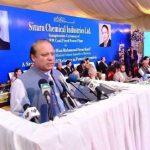 Sitara Chemical Faisalabad Power Plant - Nawaz Sharif Inauguration 3-9-2016 (14)