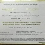 Sitara Chemical Industries 40 MW Coal Fired Power Plant Inauguration Ceremony Invitation Card Dated 03-09-2016