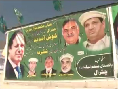 Welcome Banner for Nawaz Sharif in Chitral