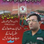 DR Tariq Saeed Rescue 1122 Jhang  District Emergency Officer Death on Oct 26, 2016