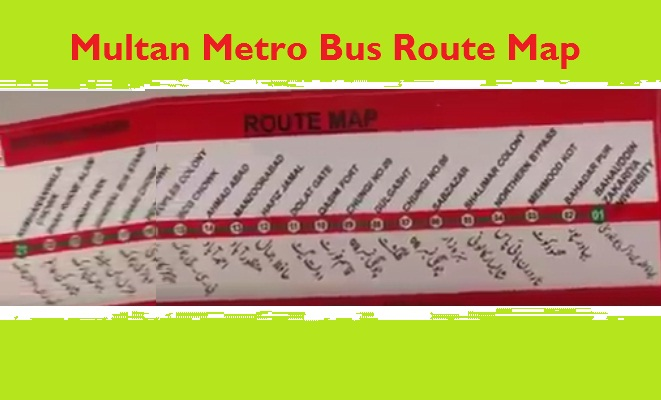 Metrobus Multan Route Map Final and Complete