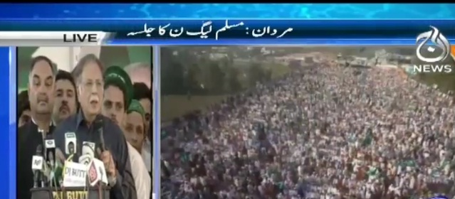 muslim-league-noon-jalsa-mardan-sunday-16-oct-2016