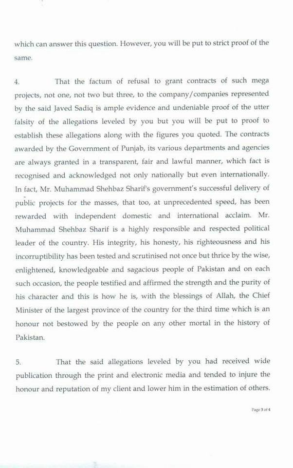 shahbaz-sharif-send-notince-of-defamation-to-imran-khan-copy-of-notice-3