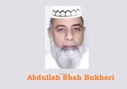 abdullah-shah-bikhari-ex-mpa-jatoi-muzaffargarh
