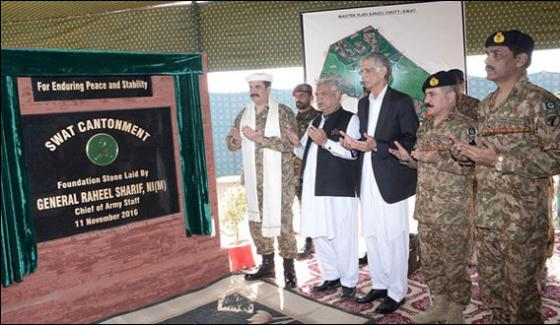 army-chief-laid-foundiation-stone-of-swat-cantonment-chhawni