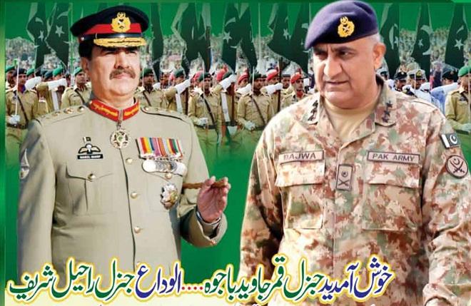 Army Generals Qamar Javaid Bajwa and Raheel Sharif Picture