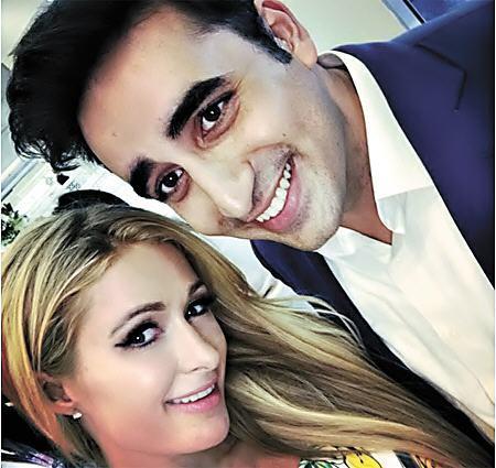 Bilawal Bhutto Zardari Selfie With USA / American Actress Paris Hilton