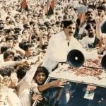 jahangeer-badar-with-benazir-bhutto-in-1986-lahore
