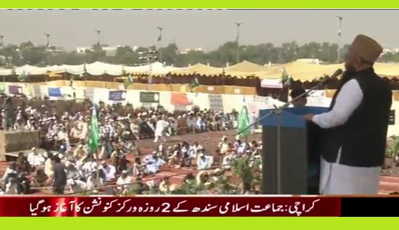 Jamat e Islami Two Days Workers Convention in Karachi (Nov 26-27, 2016)