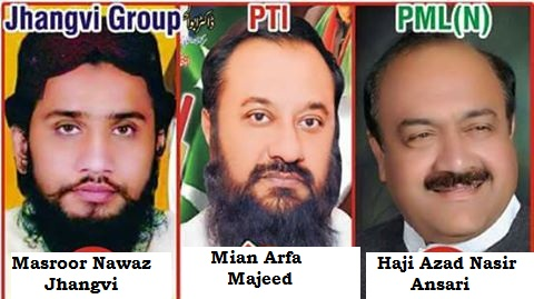 PP 78 Jhang Candidates Pictures PMLN PTI and Jhangvi Group