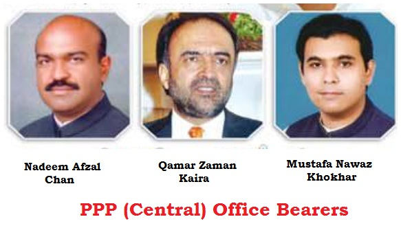 PPP (Central) Office Bearers