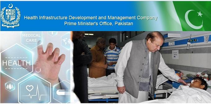 prime-minister-nawaz-sharif-new-hospitals-scheme