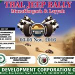 Thal Jeep Rally 2016 - Muzaffargarh and Layyah (3-5 November 2016)