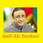 Asif Ali Zardari PPP Pic