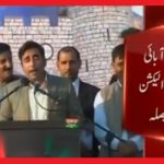 Bilawal Bhutto Announcement to Contest MNA Election from Larkana Sindh