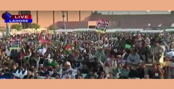 Bilawal Bhutto Zardari Address in Lahore for Youm e Tasees (Foundation Day) 2016