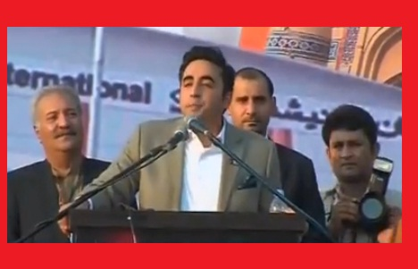 bilawal-bhutto-zardari-address-in-lahore-on-2-dec-2016