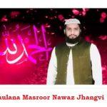Maulana-Masroor-Nawaz-Jhangvi-MPA-PP-78-Jhang
