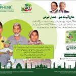 Pakistan Sehat Card for Khanewal, Sargodha and Narowal - Soon Launching by Nawaz Sharif