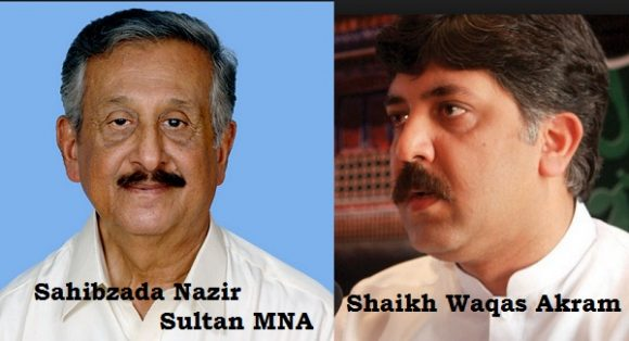 Fight Between PMLN's Jhang MNAs and MPAs in Lahore