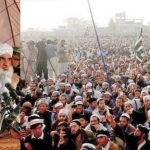 Swabi - Tahaffuz e Madaris Conference - Maulana Fazal ul Rehman Addressing Jalsa JUIF
