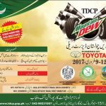 Cholistan Desert Rally 9-12 February 2017 - TDCP Announcement