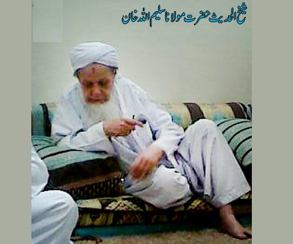 Profile Moulana Saleem Ullah Khan- Died in Karachi
