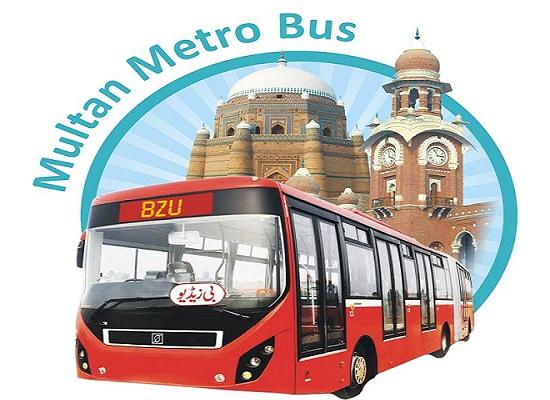 Multan Metro Bus Service Starts on 24-1-2017
