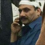 PPP's leader Shaukat Basra Injured in Haaroonabad Bahawalnagar firing incident