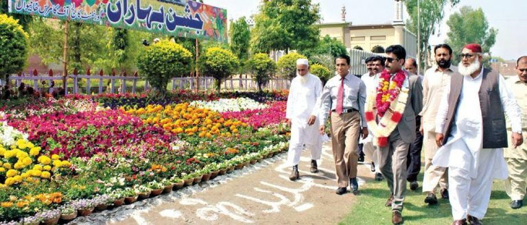 Flowers Show in Khanewal City