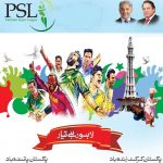 Lahore is Ready for SPL-2 Final Cricket Match