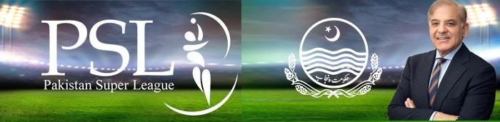 PSL Final Lahore - Shahbaz Sharif CM Punjab - pslfinaldotcom