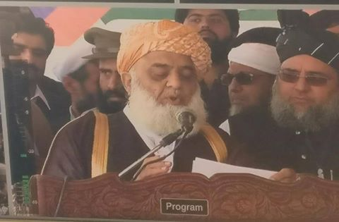 Fazal ul Rehman addressing and Speech of Sadarti Khutba in Azakhel Jalsa 7-4-2017
