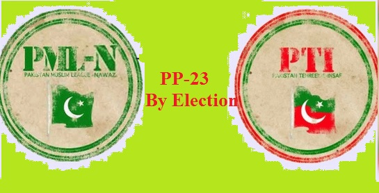 PP 23 Talagang Chakwal By Election Result 2017