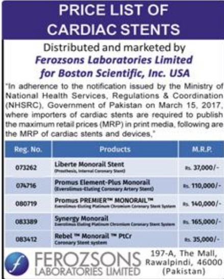 Price list of cardiac stents in pakistan for E table price in pakistan