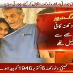Venod Khanna death