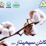 Cotton Seminar Multan Date 15 May 2017