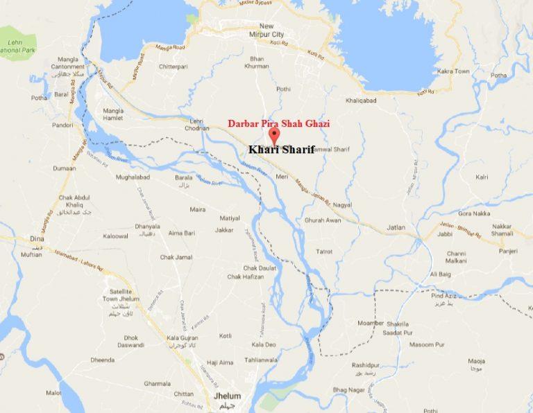 Localtion Map of Darbar Peera Shah Ghazi Lamaroof Damri Wali Sarkar Khari Sharif Mirpur Azad Kahsmir