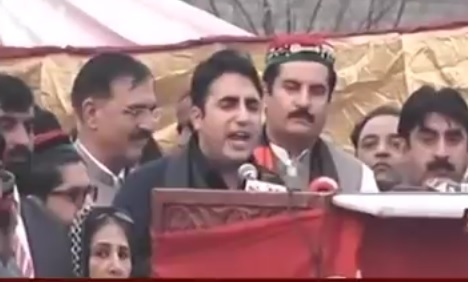 Bilawal Bhutto Addressing in Peshawar Jalsa NA-4