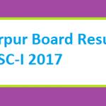 Mirpur Board Result HSSC-I 2017