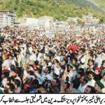PTI Jalsa Madyan Swat Dated 20 Oct 2017 - Pervaiz Khattak Address