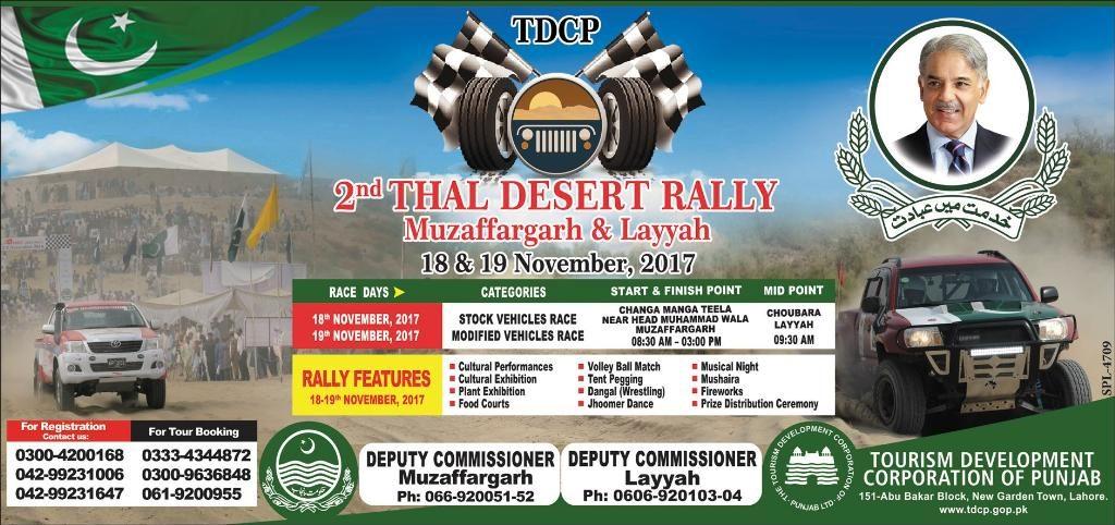 2nd Thal Desert Jeep Rally 18-19 Nov 2017