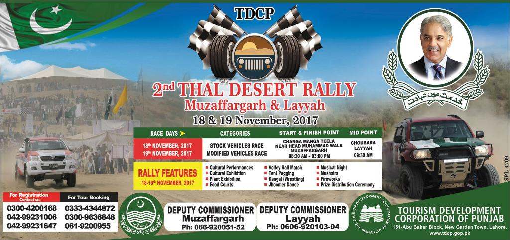 2nd Thal Desert Jeep Rally 18-19 Nov 2017