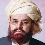 Ameer Muhammad Akram Awan Profile 1934-2017