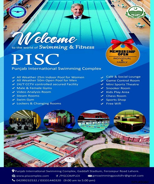 Punjab International Swimming Complex PISC Lahore - Membership Open for Individual and Family