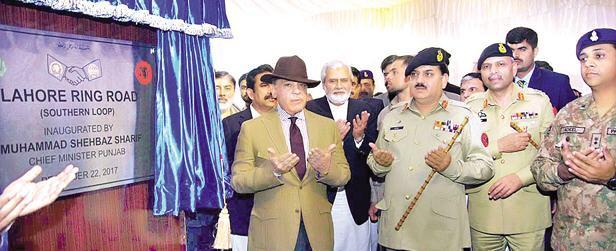 Shahbaz Sharif Inaugurating Lahoe Ring Road Southern Loop on 22 December 2017
