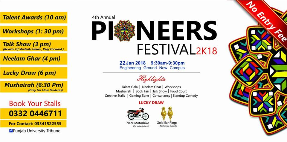 4th Annual Pioneers Festival 2018 in Punjab University Lahore on Monday, January 22nd