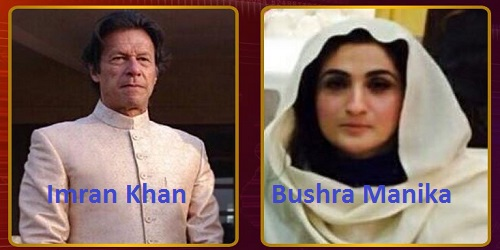 Imran Khan 3rd Shadi and Capital TV News Confirmation with Bushra Manika