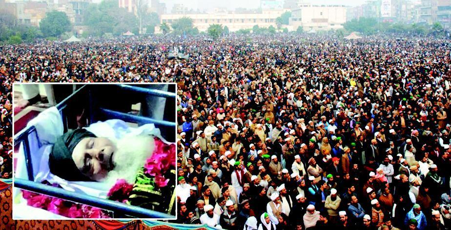 Mufti Muhammad Amin Namaz e Janaza in Faisalabad - Biggest in the History of City